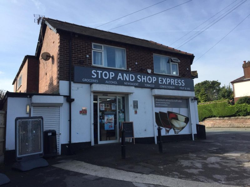 <br>Convenience Store & 3 Bed Accommodation