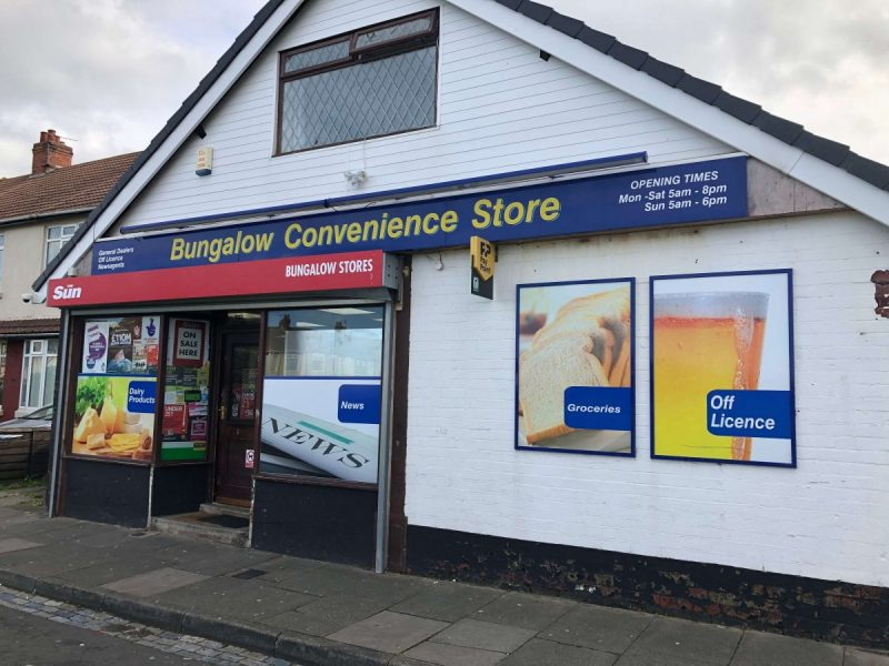 2 Bedroom Property with Closed Convenience Store