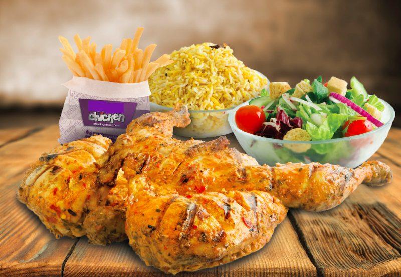 Chicken, Pizza & Wraps Restaurant & Takeaway Business